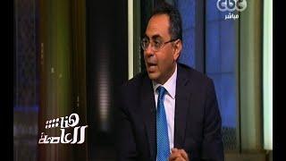 بالفيديو.. رئيس «الرقابة المالية»: قانون الخدمة المدنية ليس حلًا لإصلاح مؤسسات الدولة