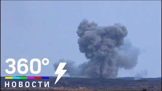 Стратегическая высота: сирийские военные отбивают плато у боевиков