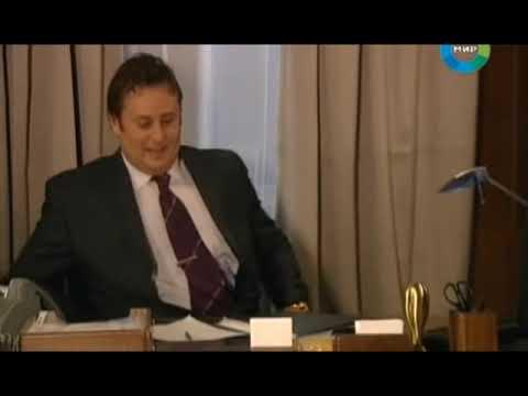 Мухтар Гусенгаджиев у фсб