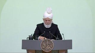 Freitagsansprache 04.12.2020: Die Gefährten (Sahaba) des Heiligen Propheten Muhammad (sa)