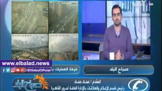 تعرف على الحركة المرورية ومناطق الكثافات بالقاهرة.. فيديو