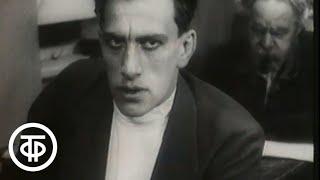 """Иллюзион. Маяковский и кино. """"Барышня и хулиган"""", """"Стеклянный глаз"""" (1989)"""