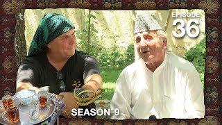 Chai Khana - Season 9 - Ep.36 / چای خانه - فصل نهم - قسمت سی و ششم