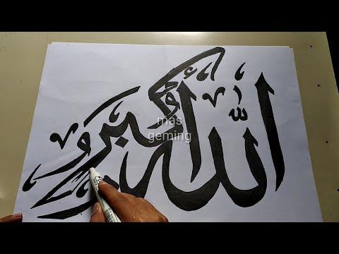 Menggambar Kaligrafi Lafadz Allahuakbar Youtube