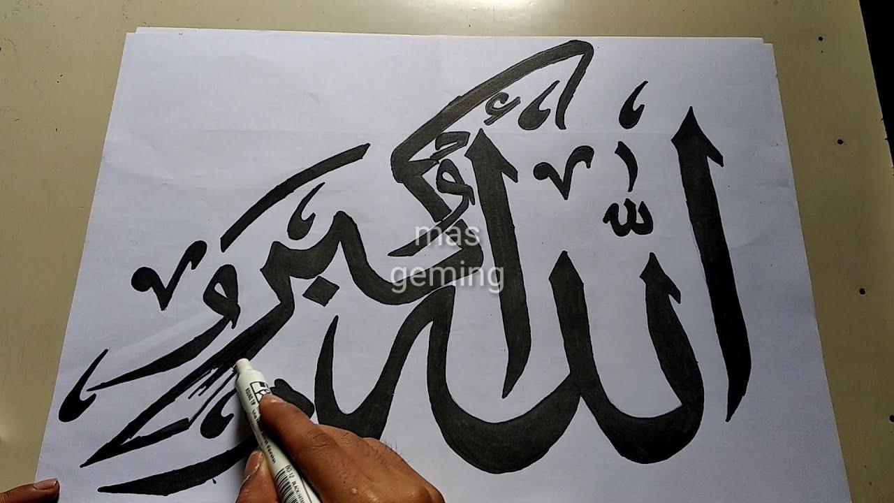 Menggambar Kaligrafi Lafadz Allahuakbar