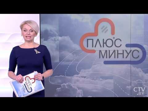 Погода на неделю. 25 ноября - 1 декабря 2019. Беларусь. Прогноз погоды