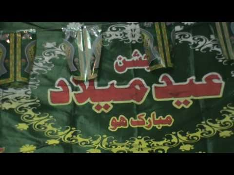 Mehfil-e-milad 1/9  at home Hafiz :Nauman...