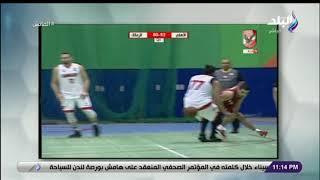 الماتش - أحداث مؤسفة في قمة السلة بين لاعبي الأهلي والزمالك بسبب «كوبري»
