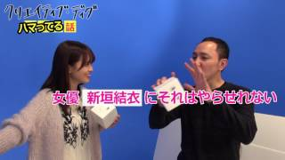 KBCテレビ 「クリエイティブ・ディグ」2016年12月28日(水)OA ・・...