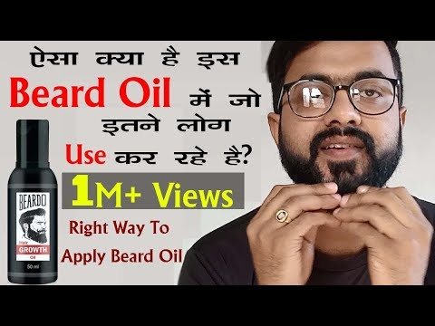 Beardo Beard Hair Growth Oil Review, Results, Benefits | How
