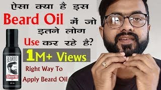 Beardo Beard Hair Growth Oil Review How to use Beard Oil Beardo Oil Results Before and After