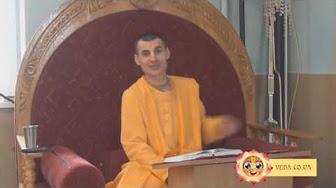 Бхагавад Гита 11.42 - Вальмики прабху
