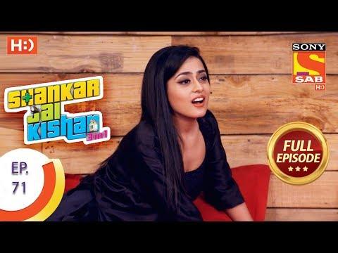 Shankar Jai Kishan 3 In 1 - शंकर जय किशन 3 In 1 - Ep 71 - Full Episode - 14th November, 2017