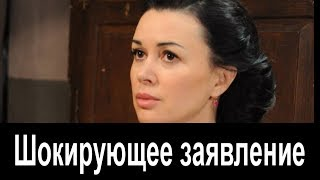 Жигунов сделал шокирующее заявление о Заворотнюк. Последние новости СЕГОДНЯ ! #Настяживи #заворотнюк
