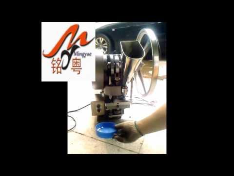 single punch tablet press pill press machine TDP15,TDP0