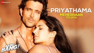 Priyathama (Meherbaan Telugu Version) Bang Bang | Ash King | Hrithik Roshan - Katrina Kaif