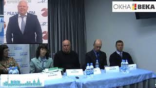 Пермские вымогатели / РЕДУКТОР ПМ vs ОКНА ВЕКА(, 2017-10-10T05:58:44.000Z)