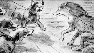 Басни И. А. Крылова Волк на псарне