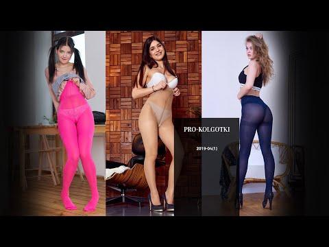 Women in pantyhose users