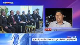 توافق مصري تونسي على محاربة الإرهاب