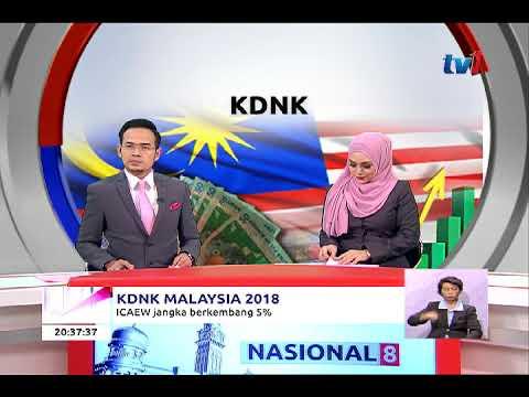 KDNK MALAYSIA 2018 – ICAEW JANGKA BERKEMBANG 5% [19 DIS 2017]