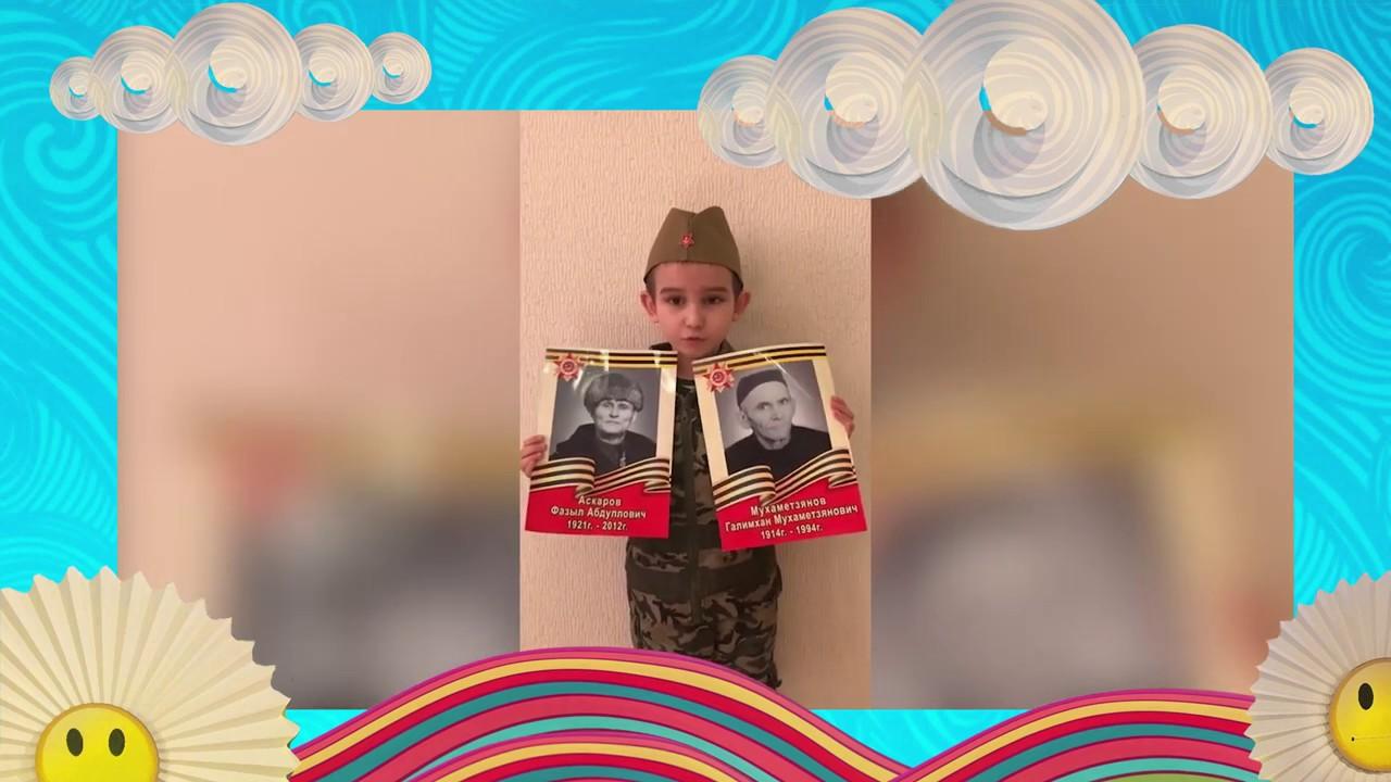 Давайте вспомним! - С добрым утром, малыши! - Дети читают стихи о войне