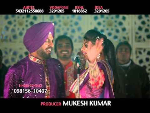 Boliyan Atma Budhewal Ll Aman Rosy - Promo [ Official Video ] 2013 - Anand Music