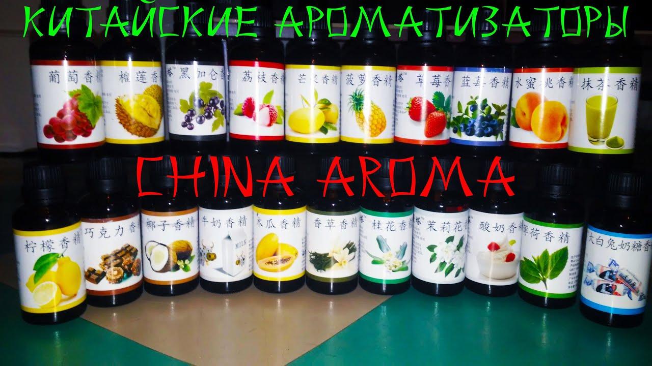 Компания ООО 'Скорпио-Аромат' производитель ароматизаторов .
