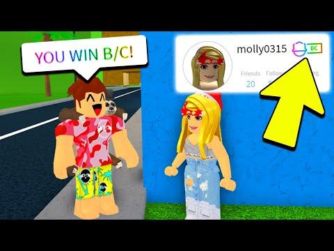 IF YOU WIN, I BUY YOU BUILDERS CLUB!...