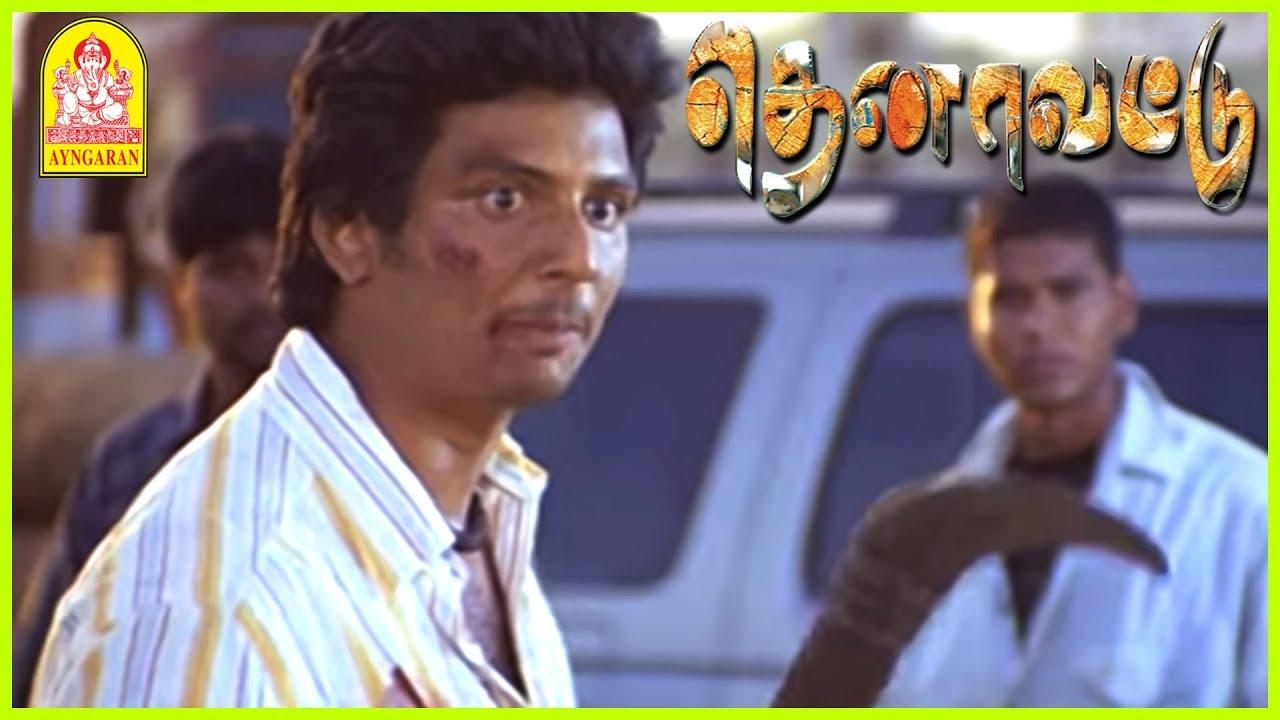 Download அருவா விளையாட்டு பாத்திருக்கியா| Jiiva Warns Ravi | Thenavattu Tamil Movie Scenes | Jiiva | Poonam |