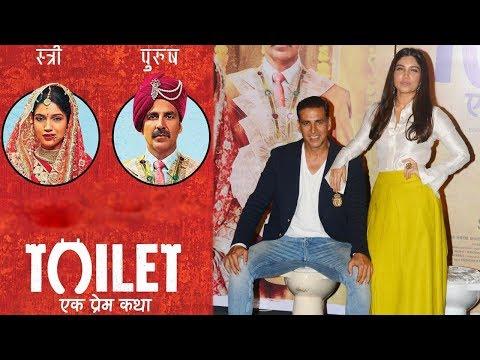 Toilet Ek Prem Katha Movie Promotion Full Video | Akshay Kumar, Bhumi Pednekar, Anupam Kher