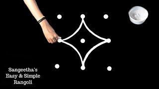 Simple Margazhi Kolam 3X3 Dots #9 ☆ Easy Rangoli ☆ Kolam Designs ☆ Easy & Simple Rangoli ☆ Muggulu
