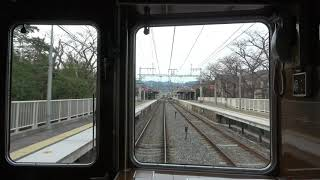 阪急嵐山線 桂→嵐山 Cabview:Hankyu Arashiyama Line Katsura to Arashiyama