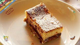 75 - Cheesecake del bocca...guai a chi glielo tocca!(ricetta dessert semplice goloso cotto in forno)