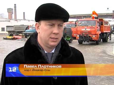Новая спецтехника МУП «Город» в Йошкар-Оле