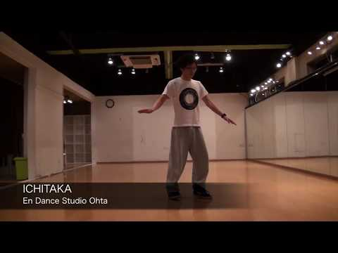 ICHITAKA / En Dance Studio Ohta