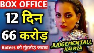 Judgemental Hai Kya 12th Day Box Office Collection | Judgmental Hai Kya Collection