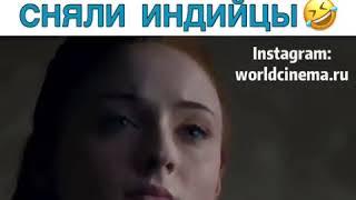 """Для фанатов фильма """"Игра престолов""""."""