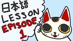 Japanese Language Lessons