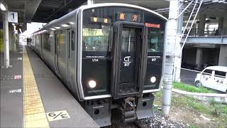 【到着&発車!】鹿児島本線・福北ゆたか線 817系 普通直方行き 門司駅