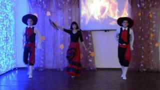 Танцевальный коллектив -