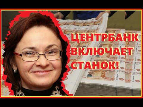Ленин ПСС издание 5 том 3 -