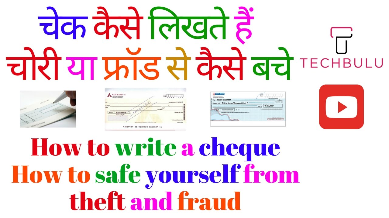 how to write a cheque Write a check from your account so that it is payable to your name fill in the rest of the check with the amount of cash you would like to receive, the date and your signature present the check to a teller.