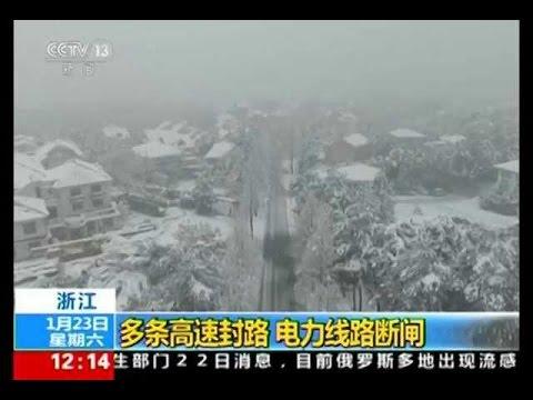 จีนเผชิญสภาพอากาศหนาวจัดเป็นประวัติการณ์