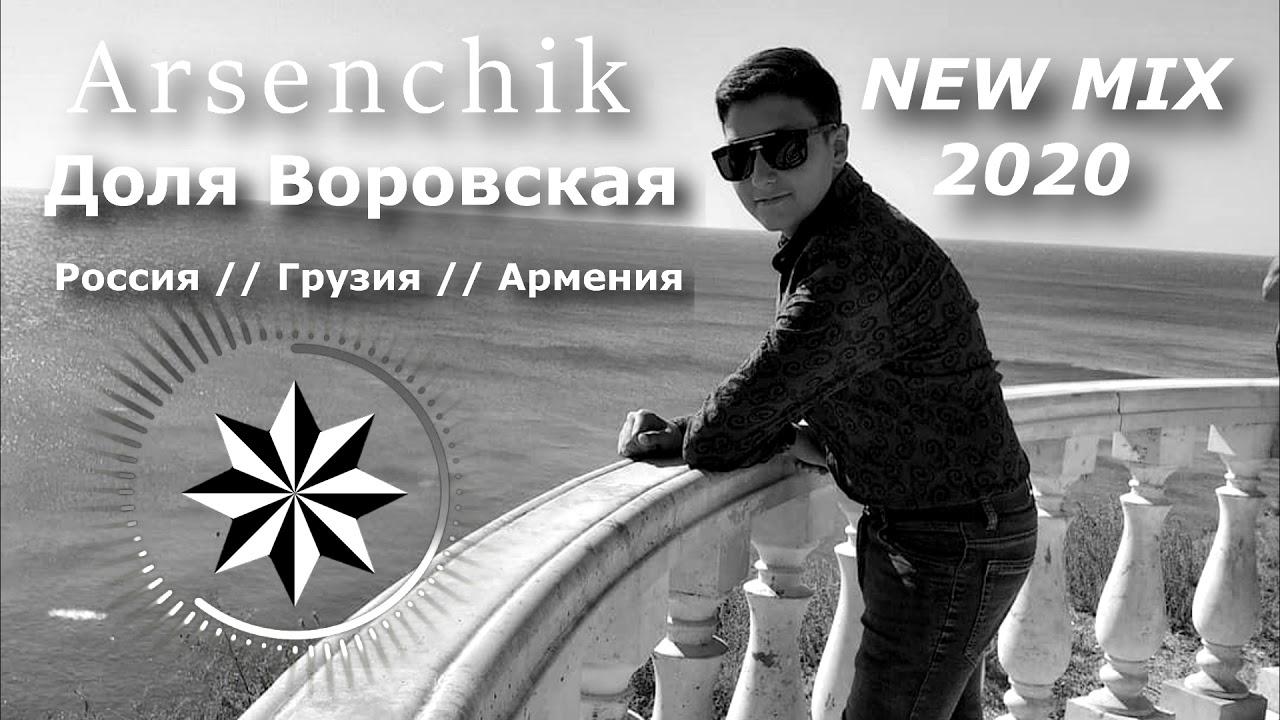 👑En yeni dolya azeri bass music💎2020,remix