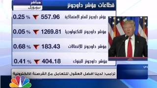 ترامب يرفض صفقة بقيمة ملياري دولار في دبي