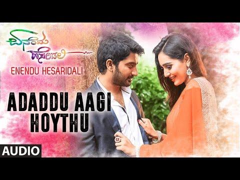 Adaddu Aagi Hoythu Full Song Audio || Enendu Hesaridali || Arjun, Roja || Manoj Vasishta