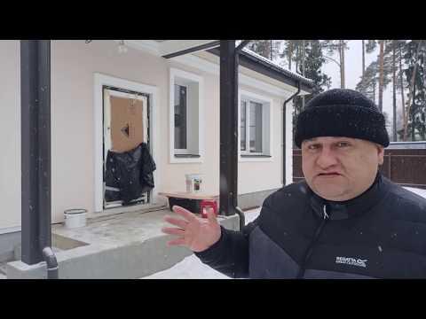 Планировка небольшого одноэтажного дома в Подмосковье, смотрим, задаём вопросы, комментируем