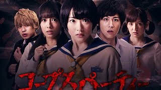 Live-Action Corpse Party Trailer LIVE REACTION! // Animondays W/Silver Episode 20