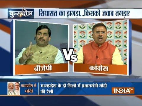 Kurukshetra| Nov 20, 2018| PM Modi attack Congress over development issue in MP